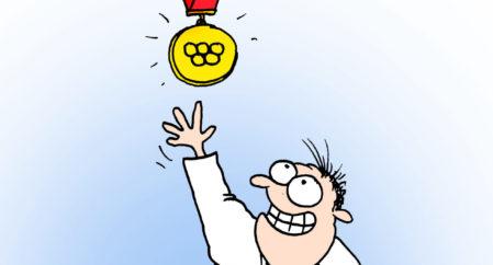 Toeta Eesti judo arengut!