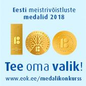 2018 EMV medalikonkurss